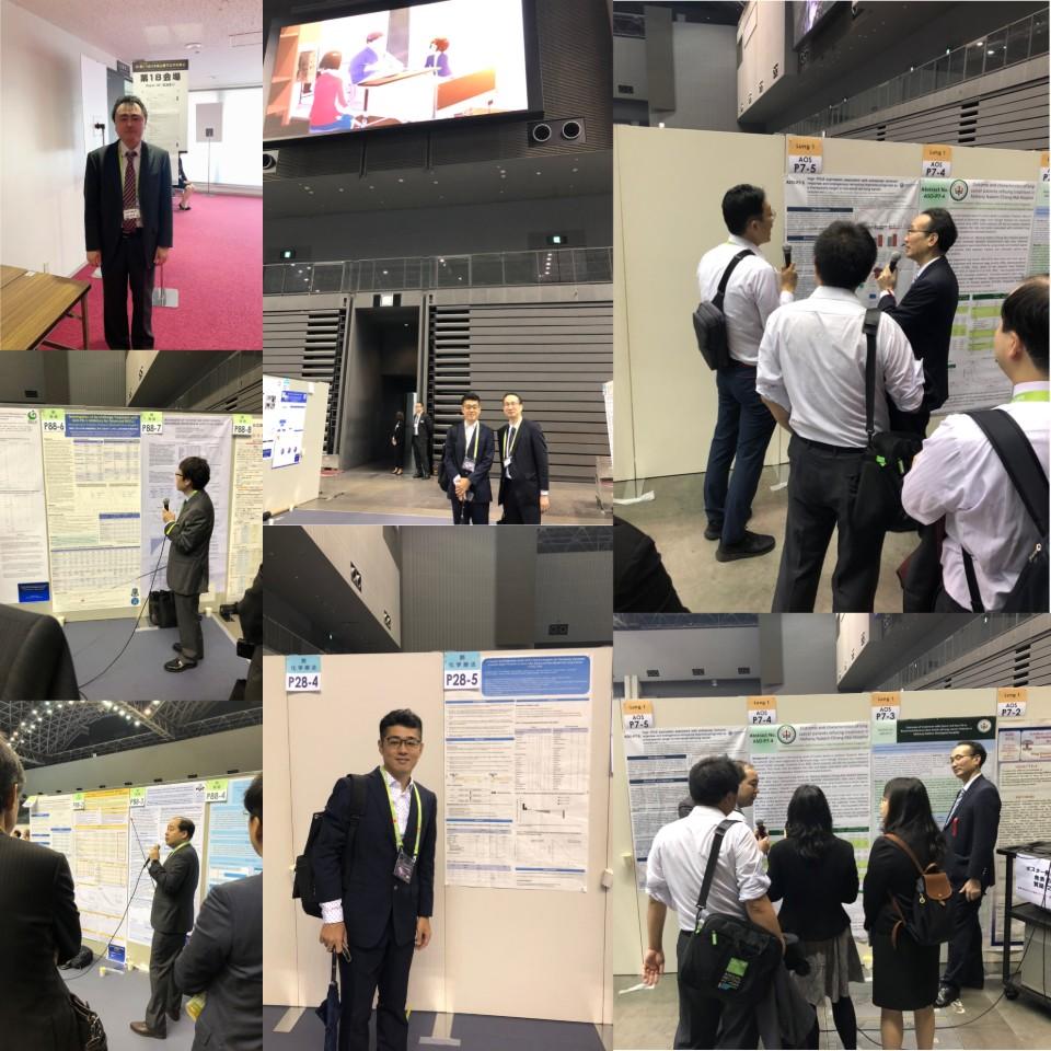 第57回日本癌治療学術集会